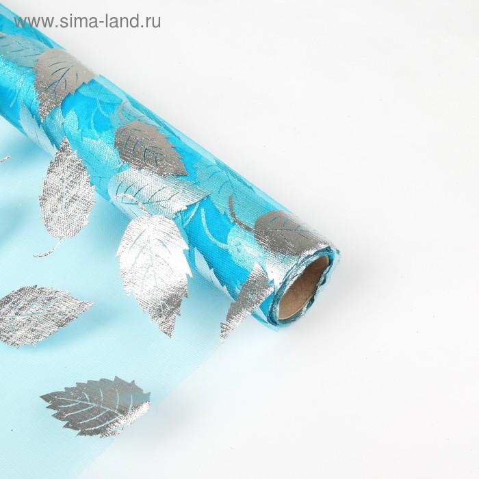 """Органза """"Листья"""", цвет бирюзовый"""