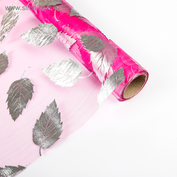 """Органза """"Листья"""", цвет ярко-розовый"""