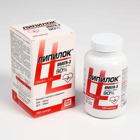 Липилок, 100 капсул по 1400 мг