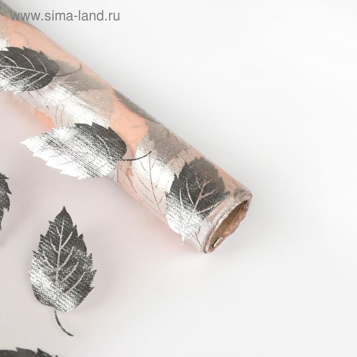 """Органза """"Листья"""", цвет бежевый"""