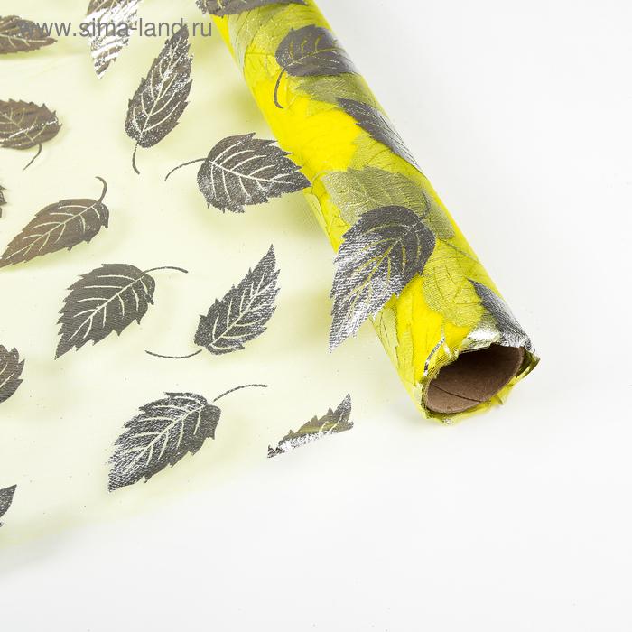 """Органза """"Листья"""", цвет желтый"""