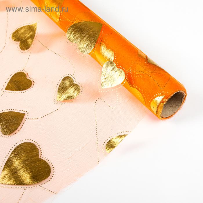 "Органза ""Парад сердец"", цвет оранжевый"