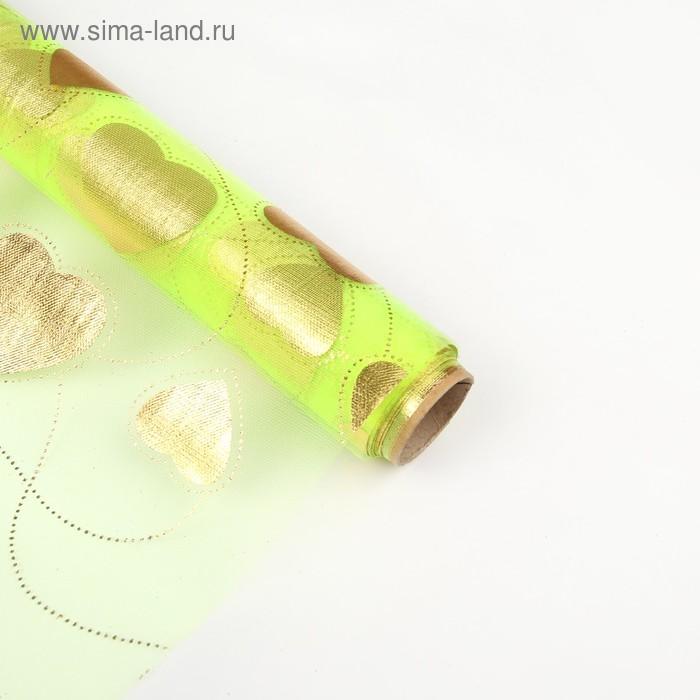 """Органза """"Парад сердец"""", цвет светло-зеленый"""