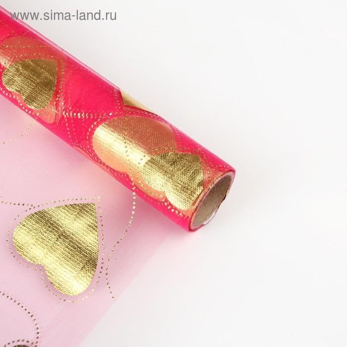 """Органза """"Парад сердец"""", цвет ярко-розовый"""