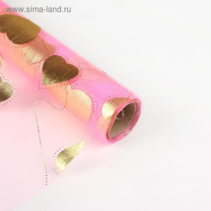 "Органза ""Парад сердец"", светло-розовый, 0,48 х 4,5 м"