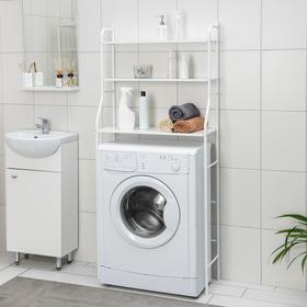 Стеллаж над стиральной машинкой, 68,5×156×26 см, цвет белый
