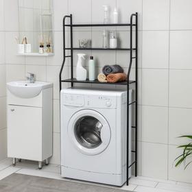 Стеллаж над стиральной машинкой, 68,5×156×26 см, цвет чёрный