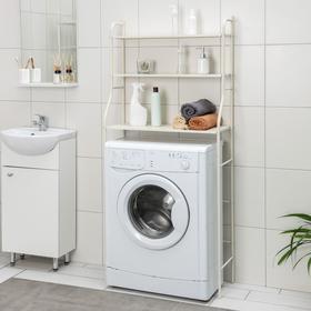 Стеллаж над стиральной машинкой, 68,5×156×26 см, цвет бежевый