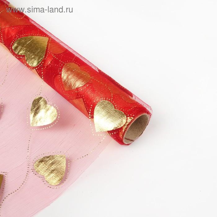 "Органза ""Парад сердец"", цвет бордовый"