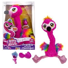 Игровой набор «Фламинго Pets Alive», звуковые эффекты, танцует, 3 мелодии, маленькое яйцо с питомцем