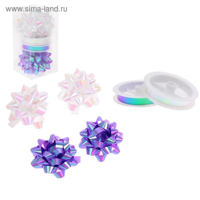 Бант-звезда №7 перламутровый (4 шт) и лента (2 шт) 1,2 х 300 см, цвет ассорти