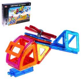 Конструктор магнитный «Цветные магниты», 54 детали
