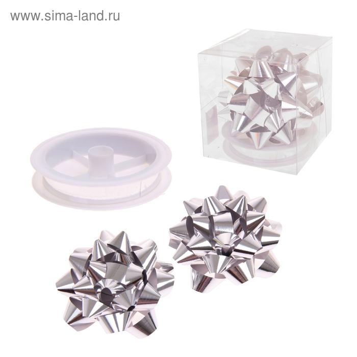 Бант-звезда №7,5 металлик (2 шт) и лента 1,2 х 120 см, цвет серебряный