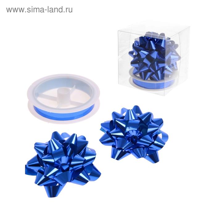 Бант-звезда №7,5 металлик (2 шт) и лента 1,2 х 120 см, цвет синий