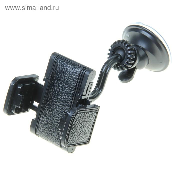 Держатель универсальный Autovirazh AV-013159, лобовое стекло, панель, дефлектор