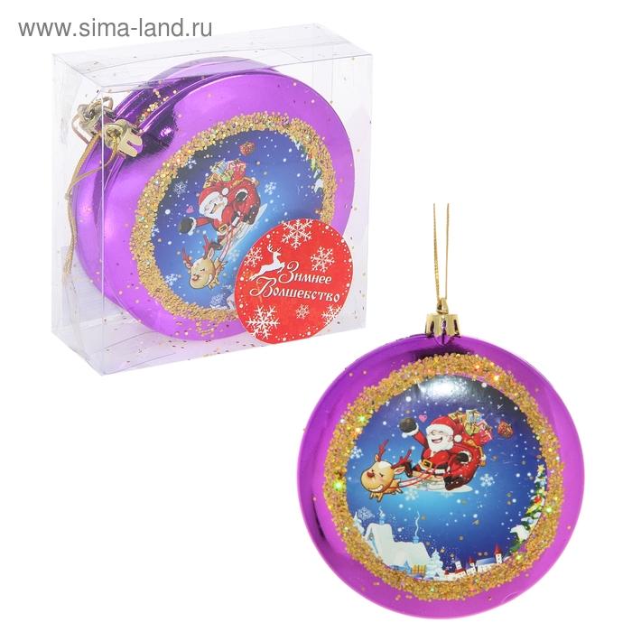 """Ёлочные игрушки """"Летящий Дед Мороз"""" (набор 2 шт.)"""