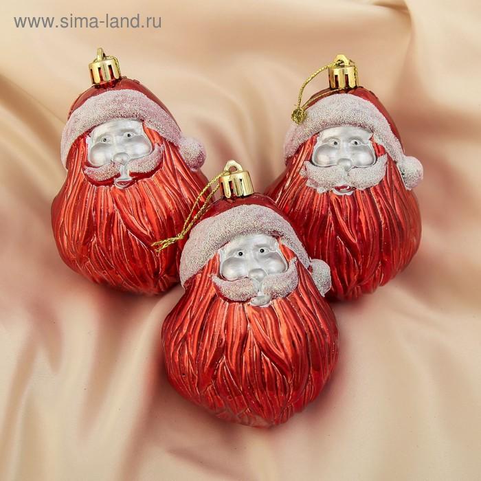"""Ёлочные игрушки """"Дед Мороз"""" (набор 3 шт.) микс"""