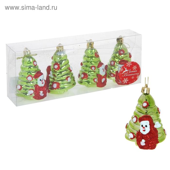 """Ёлочные игрушки """"Ёлочки с Дедом Морозом"""" (набор 4 шт.)"""