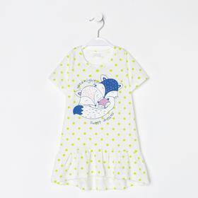 Сорочка детская, цвет белый/рис. лиса, рост 104 см