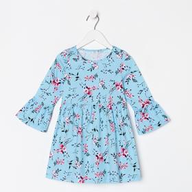 Платье для девочки, цвет голубой/рис. цветочки, рост 104 см