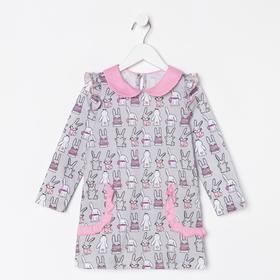 Платье для девочи, цвет серый/рис. зайчики, рост 104 см
