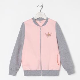 Толстовка для девочки, цвет розовый, рост 116 см