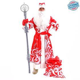 """Костюм""""Дед Мороз""""атлас принт Метель,шапка,шуба,варежки,борода,мешок,р 180р-р 48-50"""