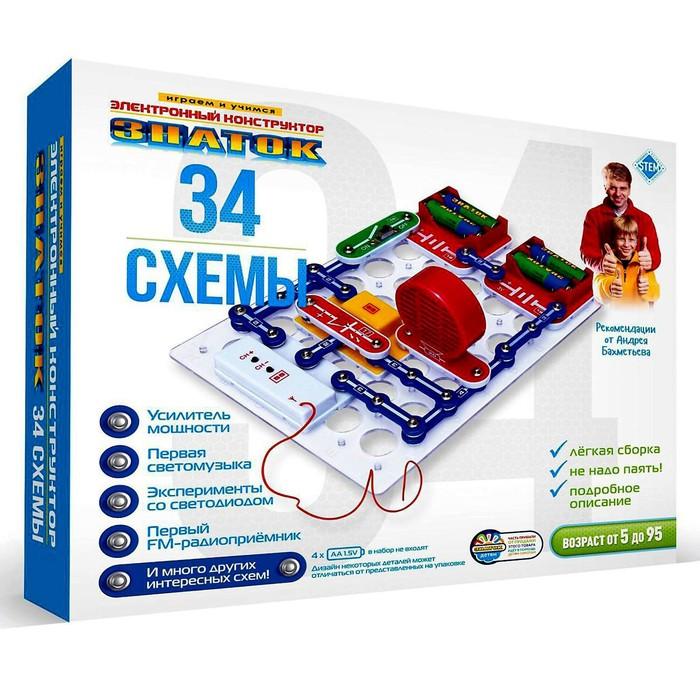 Электронный конструктор «34 схемы»