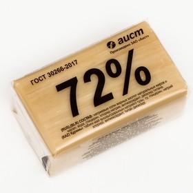 """Мыло хозяйственное """"Аист"""" в упаковке 72% , 200 г"""