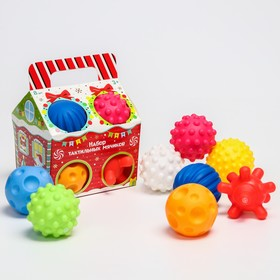 Подарочный набор тактильных мячиков «Новогодний домик» 8 шт.