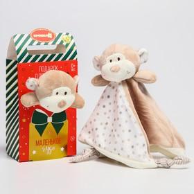 Развивающая мягкая игрушка - комфортер «Подарок для малыша», виды МИКС
