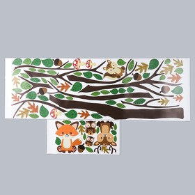 """Интерьерные наклейки """"Дерево и звери"""" 46х153 см коричневый"""
