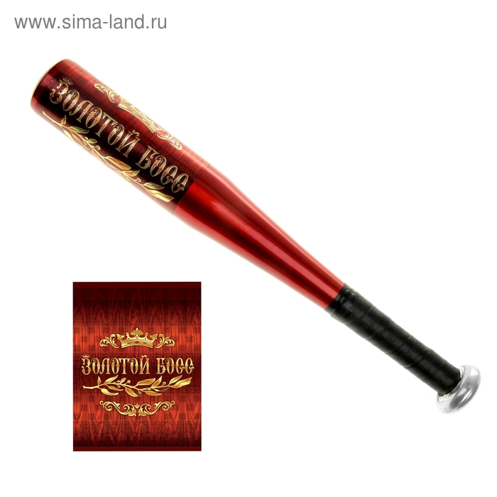 """Бита """"Золотой босс"""", 41 см"""