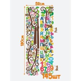 """Интерьерные наклейки """"Обучающее дерево"""" 52х130 см разноцветный"""