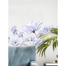 """Интерьерные наклейки """"Цветы"""" 43х130 см фиолетовый"""