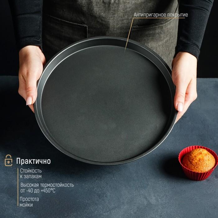 Форма для пиццы Доляна «Жаклин», d=26 см, антипригарное покрытие