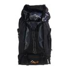 """Рюкзак туристический """"Кросс"""" 1 отдел, 4 наружных кармана, черно-серый"""