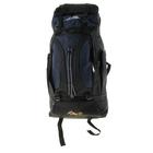 """Рюкзак туристический """"Кросс"""" 1 отдел, 4 наружных кармана, черно-синий"""