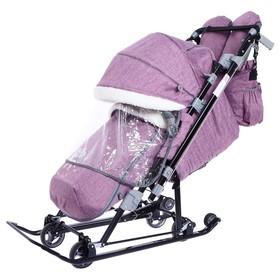 Санки-коляска «Ника Детям НД7-8 с единорогом», цвет вересковый