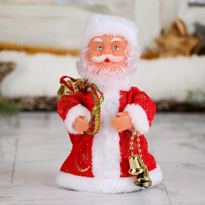 """Дед Мороз """"Красная шубка, с колокольчиком"""" двигается, 17,5 см"""