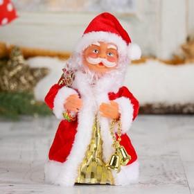"""Дед Мороз """"Кучерявая шубка, с подсветкой"""" двигается, 16,5 см"""