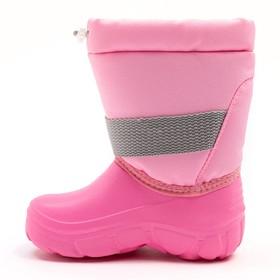 Сноубутсы детские, цвет розовый, размер 33/34