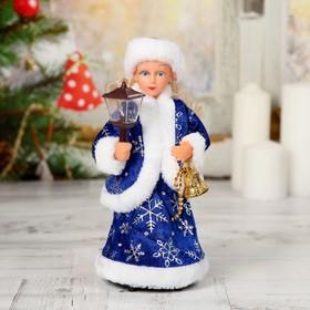 Снегурочка, в синей шубе, с фонариком, с подсветкой, русская мелодия Ош