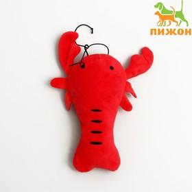 Игрушка для собак «Лобстер» со спрятанной пищалкой, 20-24 см, красный