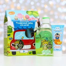 """Подарочный набор для детей """"Сладкое путешествие""""  (гель-шампунь+гель-мусс)"""