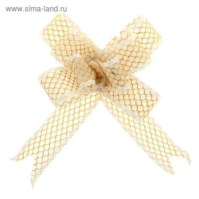 "Бант-бабочка №2,3 ""Блестящая сетка"", цвет бежевый"