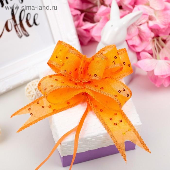 "Бант-бабочка №2,3 ""Пайетки"", цвет оранжевый"
