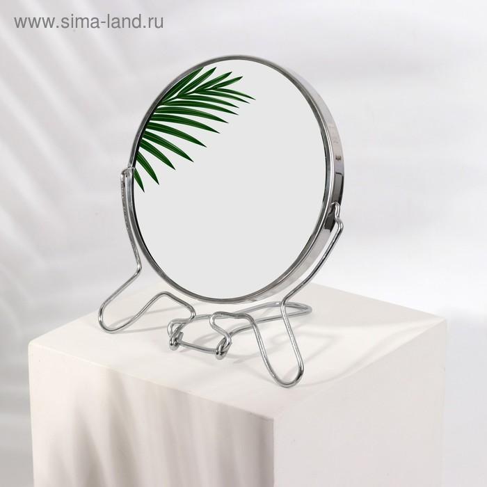 Зеркало складное-подвесное, круглое, двустороннее, с двукратным увеличением, цвет серебристый