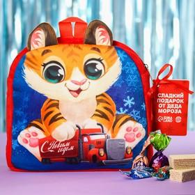 "Набор конфет в рюкзаке ""Тигр с ушками"", 500 г."