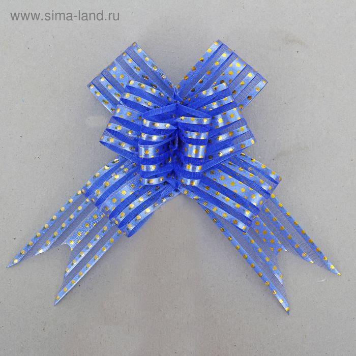 """Бант-бабочка №3 """"Золотой горох"""", цвет синий"""